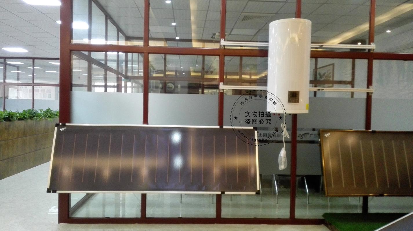 阳台壁挂太阳能 太阳能热水器 平板集热器