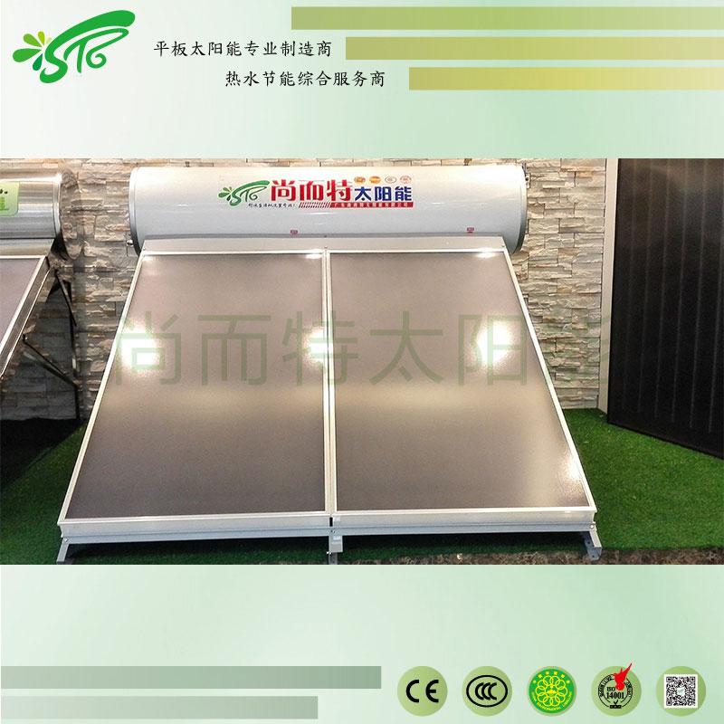 平板太阳能家用一体机300L 太阳能热水器 平板太阳能