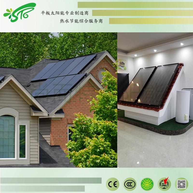 别墅太阳能热水器 太阳能集热板 太阳能热水