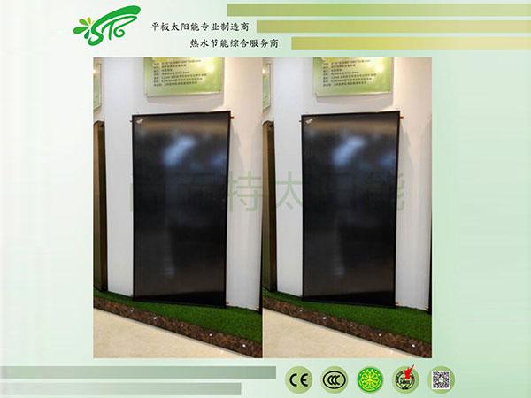 黑铬集热器 平板太阳能工程板 太阳能热水工程专用平板