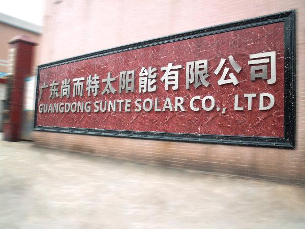 黑铬集热器 平板太阳能 太阳能热水器厂家