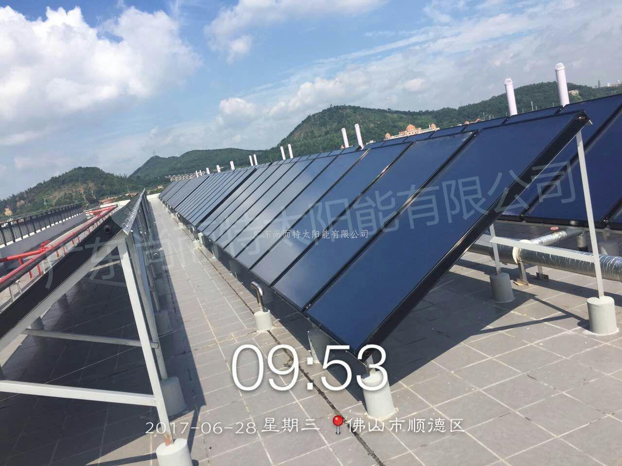 平板太阳能 广东优质太阳能热水器 太阳能集热板