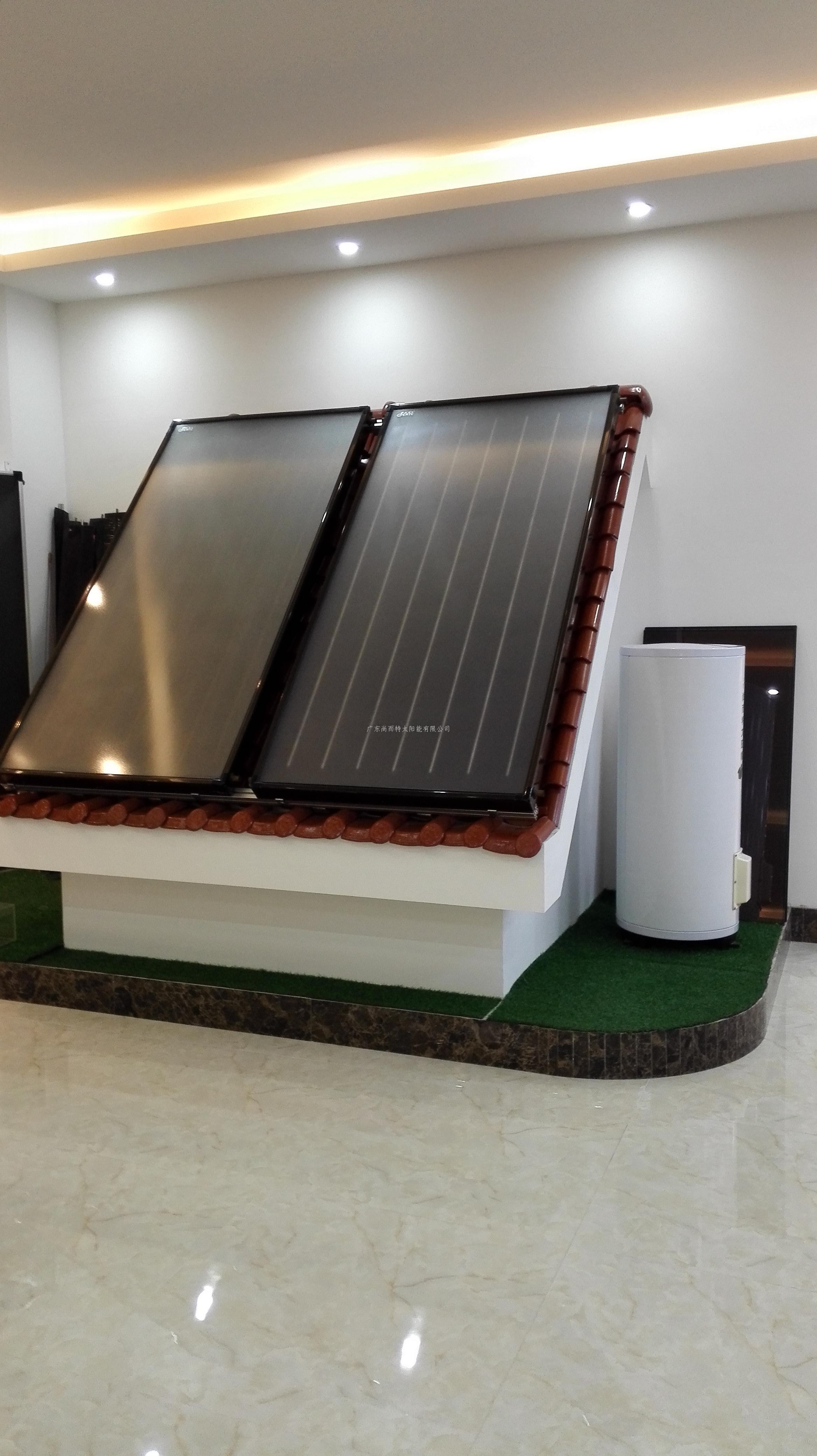 阳极氧化集热板 平板太阳能热水器