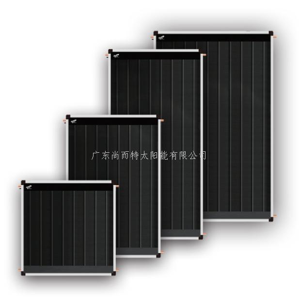 太阳能集热板、平板集热器、太阳能热水工程板