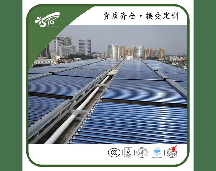 真空管太陽能熱水工程