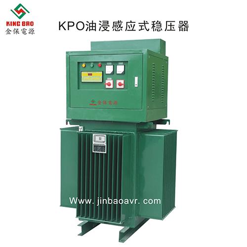 油浸感应式稳压器
