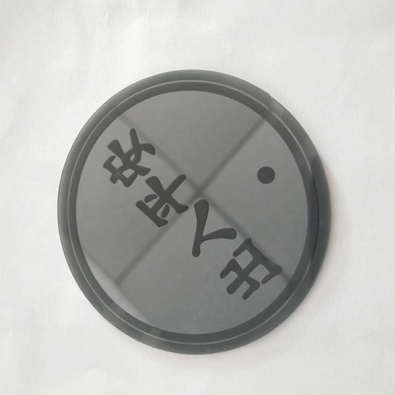 塑胶件激光加工供应_顺泽有机玻璃_硅胶_专业_标牌_塑料_塑胶件