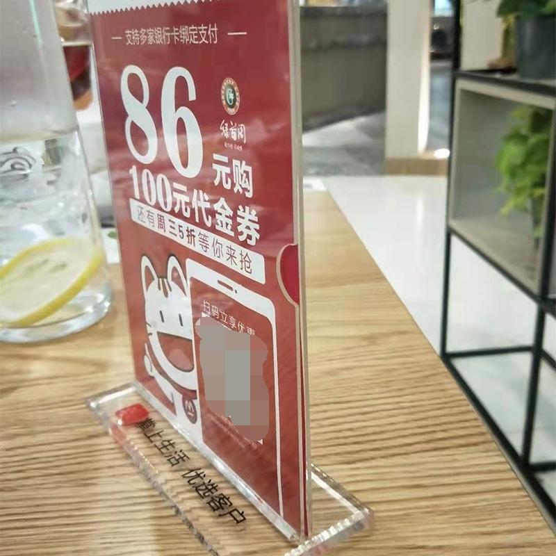 滄州有機玻璃亞克力_順澤有機玻璃_采購屬于什么專業_批發網站