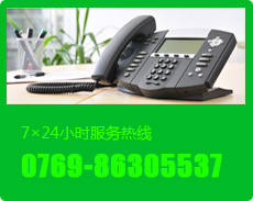 0769-86305537