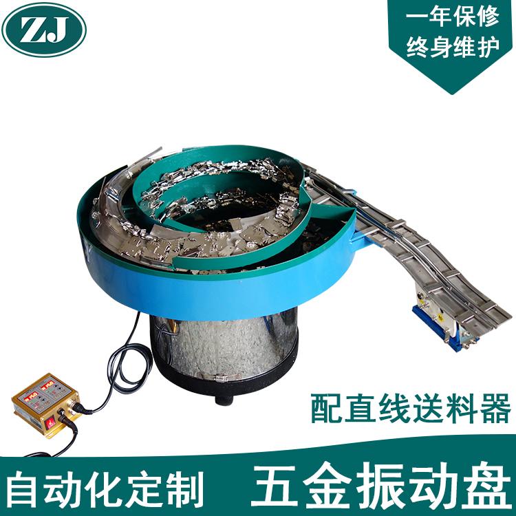 振动盘厂家,振动盘加工,振动盘送料机