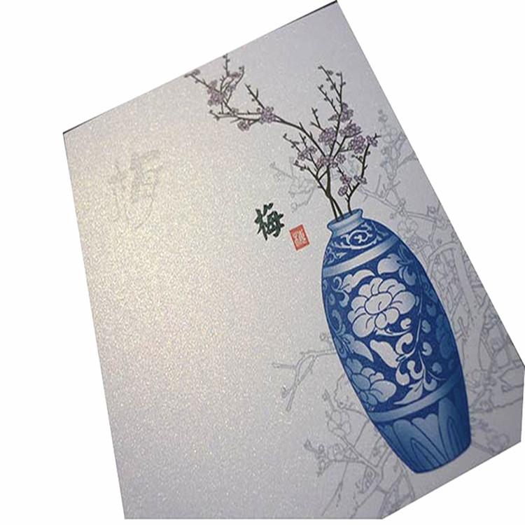 珠光紙賀卡制作