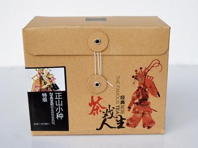 包装盒定制 牛皮纸茶叶包装盒彩色印刷