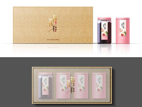 定制包装盒 牛皮纸茶叶包装盒