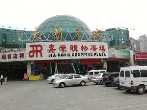 大朗嘉榮超市