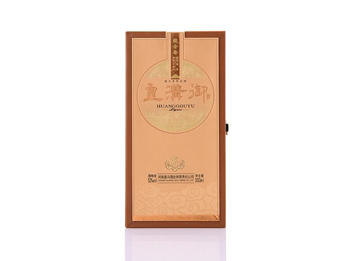 国内品牌酒盒
