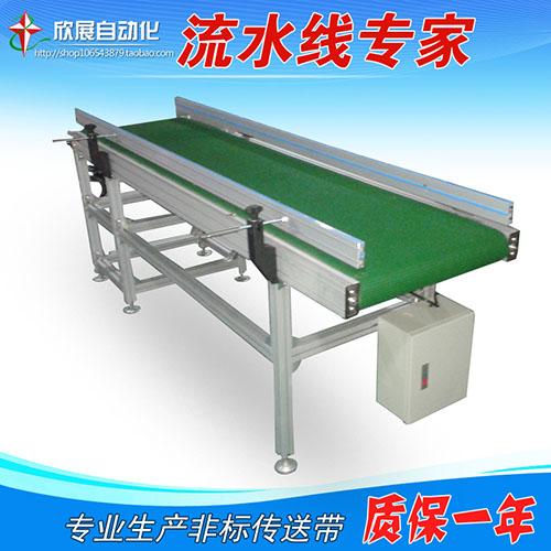 传送带生产厂家_带产品图片了解,找小传送带生产厂家就找东莞市欣展自动化有限公司.
