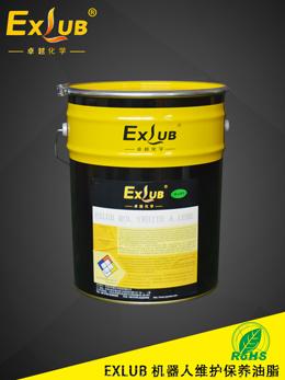 EXLUB WHITE A川崎机器人保养油脂