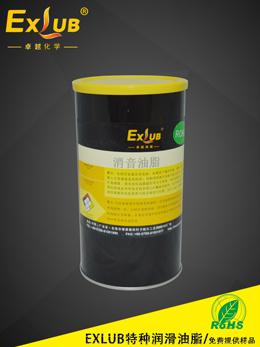 HPL-1A主轮精密润滑脂