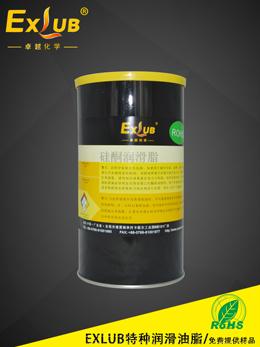 AT-11 硅酮润滑脂