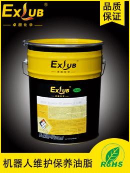EXLUB Alvania EP Greasa 2 機器人維護保養油脂