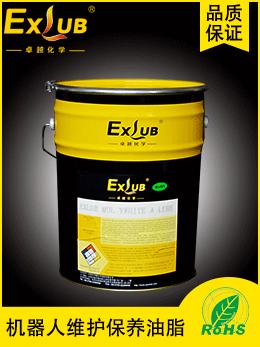 EXLUB WHITE A川崎機器人保養油脂