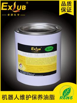 EXLUB SK-1A安川機器人保養油脂