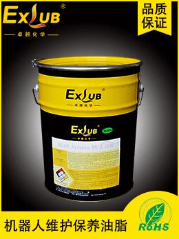 EXLUB Alvania RA-J 機器人保養油脂