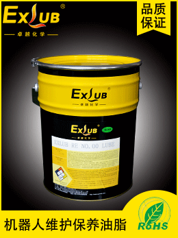 EXLUB RE NO.00 機器人保養油脂