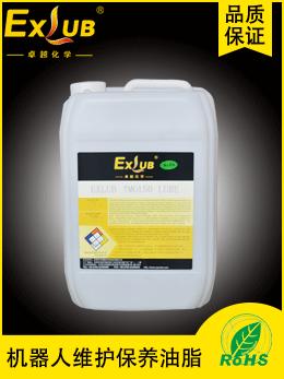 EXLUB TMO 150 ABB機器人保養油脂