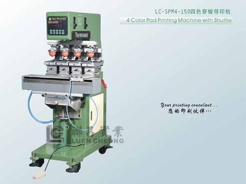 LC-SPM4-150大油盘四色穿梭移印机