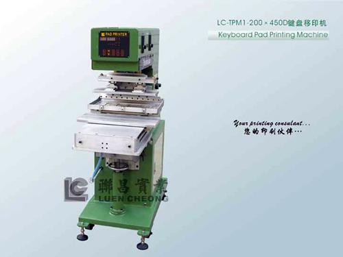 LC-TPM1-200×450D键盘移印机