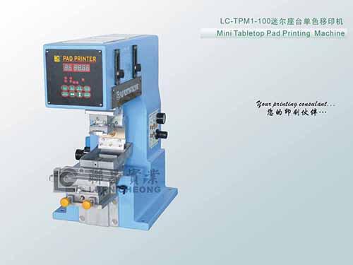 LC-TPM1-100 迷你座台移印机