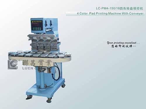LC-SPM4-150-16四色转盘移印机