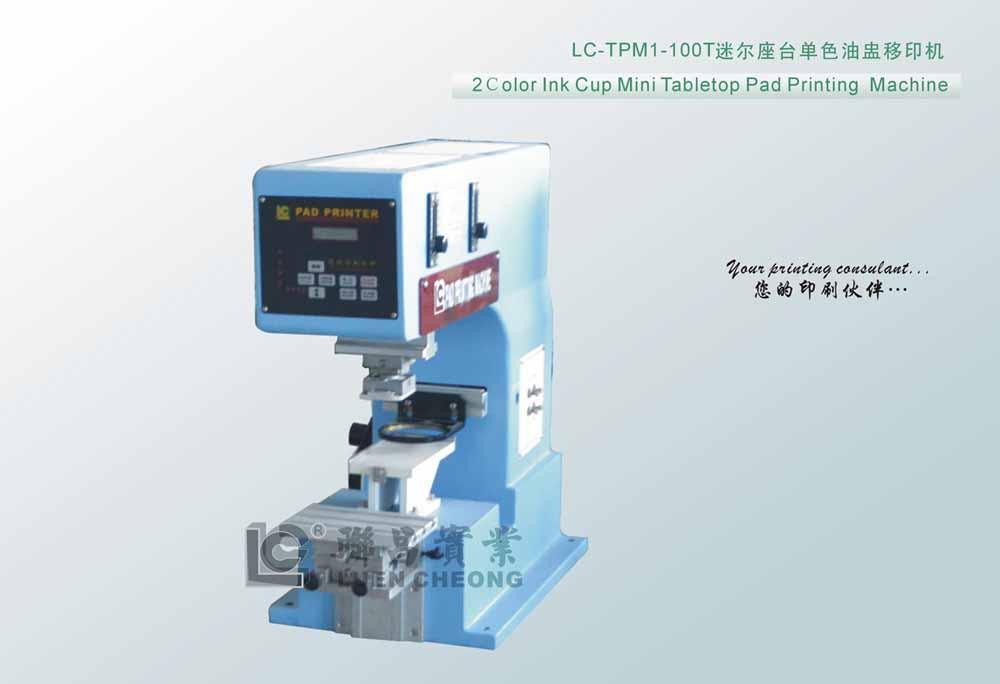 LC-TPM1-100T座台迷你油盅移印机