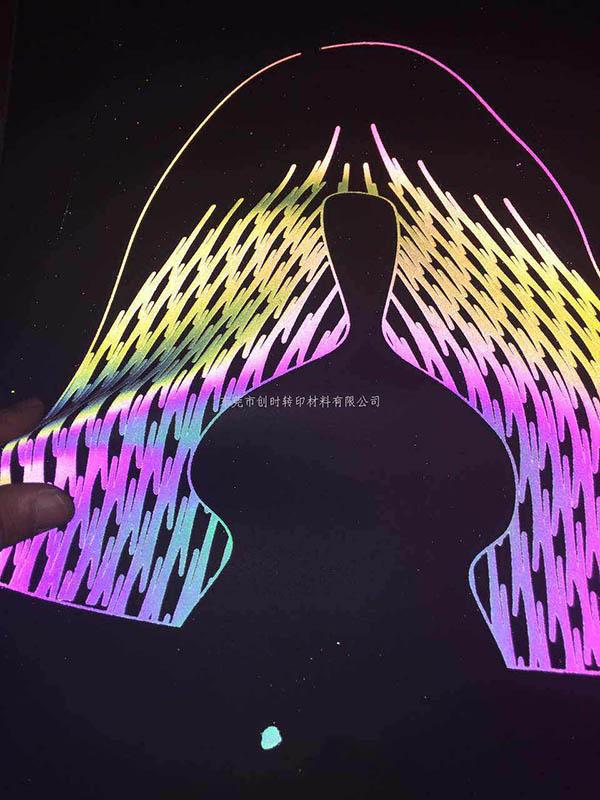 记忆性和折射七彩光效果