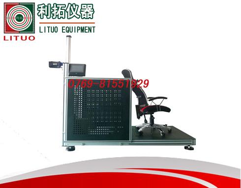 办公椅靠背扶手强度试验机