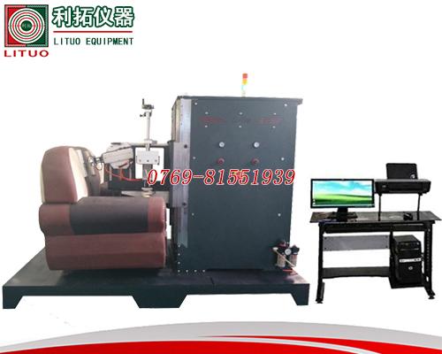 电脑式沙发综合试验机