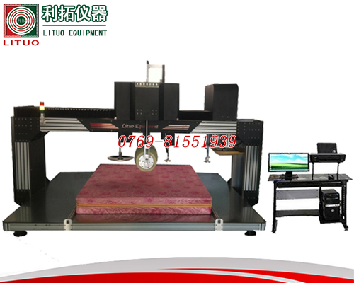 电脑式国标床垫铺面耐久性试验机(滚压+压边+测高)
