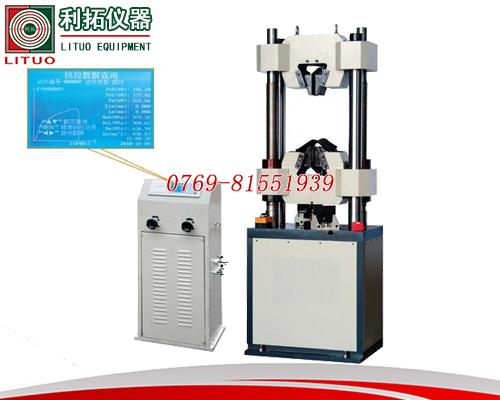 电子式液压万能材料拉力试验机