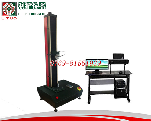 伺服系统单柱式桌上型拉力机