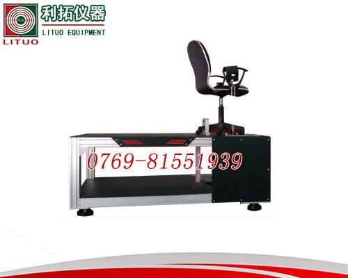 LT-JJ09-C美标椅子稳定性测试台