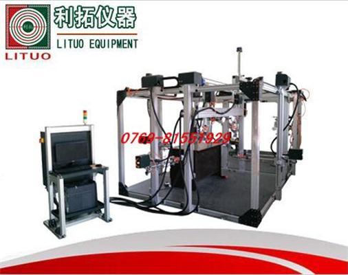 LT-JJ10-A办公家具综合测试仪