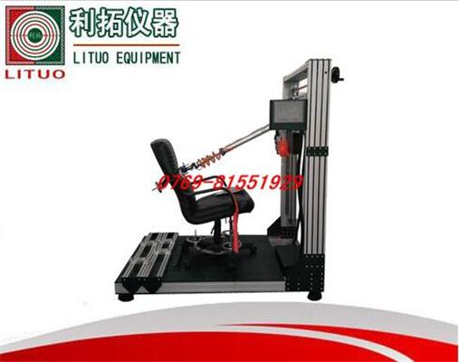 LT-JJ05 办公椅推背反复试验机(前推式)