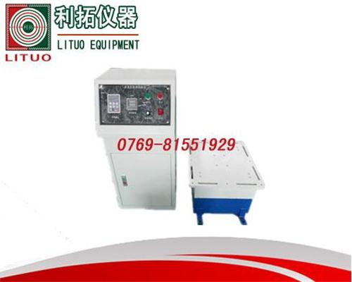 LT-BZD04-B 电磁式垂直振动试验台