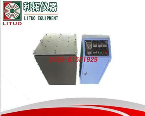 LT-BZJ05 机械振动台