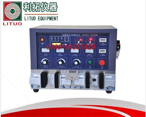 LT-DC10 双工位电源插头线综合测试仪