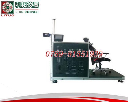 LT-JJ02-B 办公椅靠背、扶手强度试验机