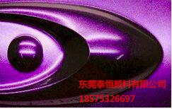 幻彩珠光粉 FWD269 粒徑10-100um