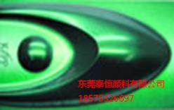 幻彩珠光粉 FWD235 粒徑10-60um