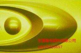 金色珠光粉 FWD353 粒徑10-100um